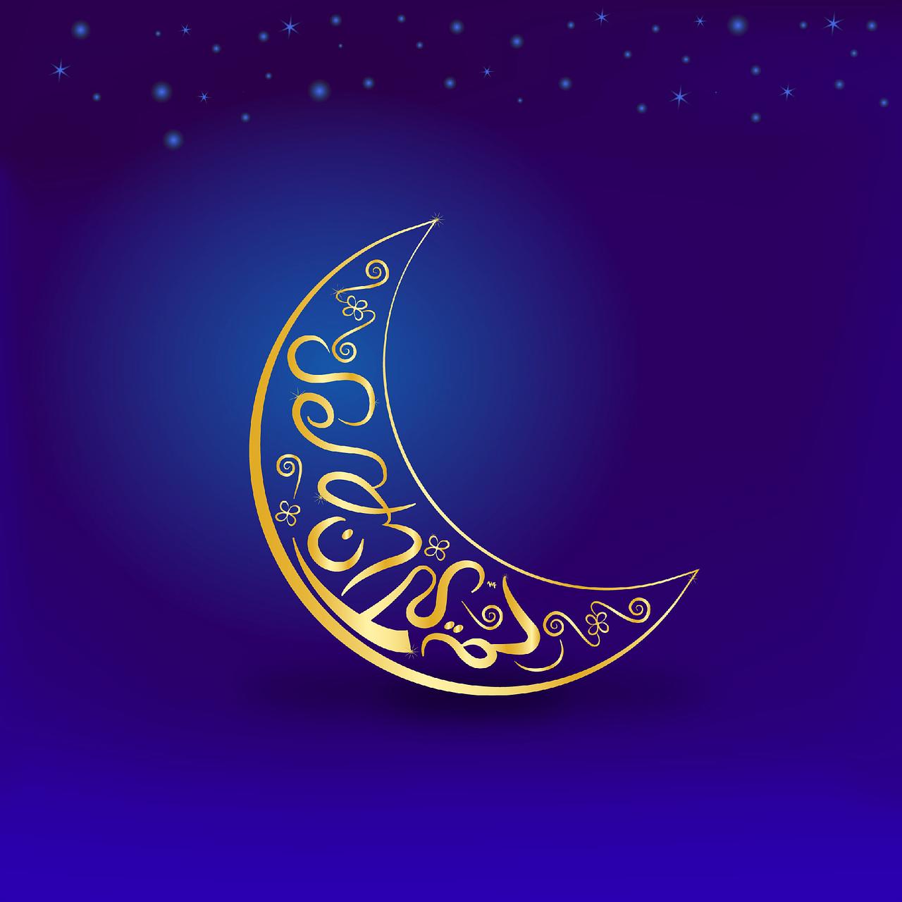 أفضل الألغاز الإسلامية