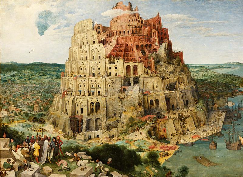 حضارة بابل