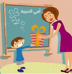 قصة عدنان الطفل اليتيم