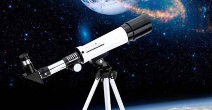 التليسكوب